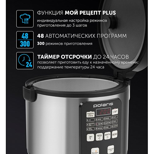 Multicooker Polaris PMC 0583AD фото 7