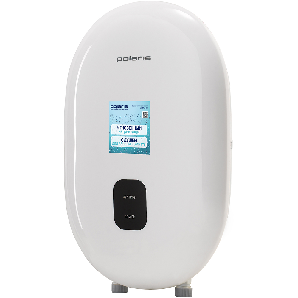 Instant Water Heater Polaris Ultra 3 5 фото